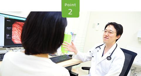 2つの専門医資格による診察